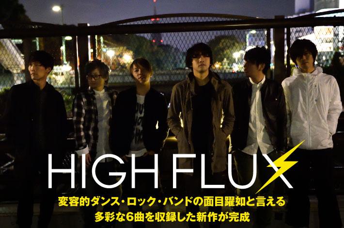 HIGH FLUX