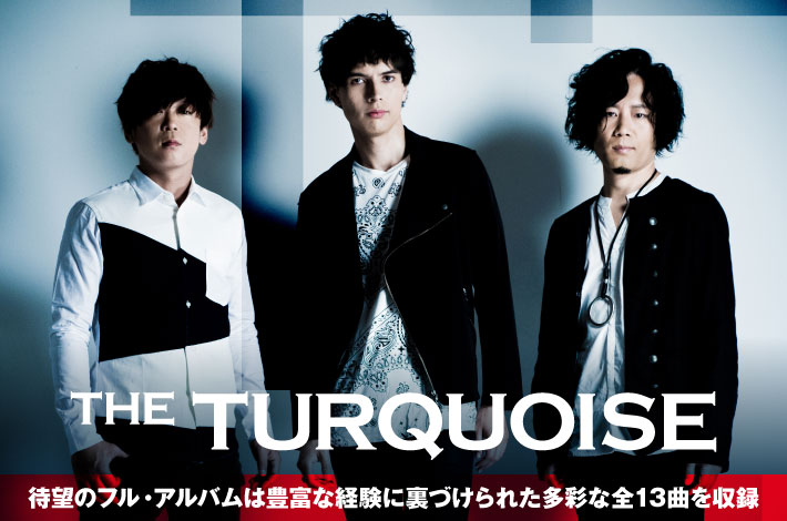 THE TURQUOISE