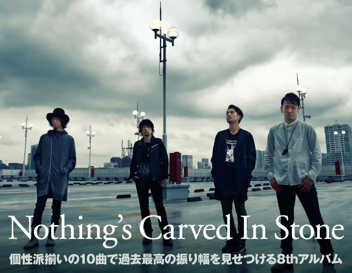 Nothing's Carved In Stone