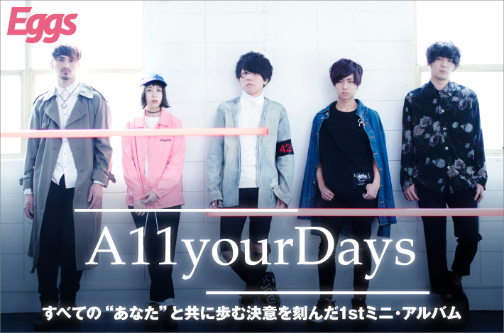 A11yourDays