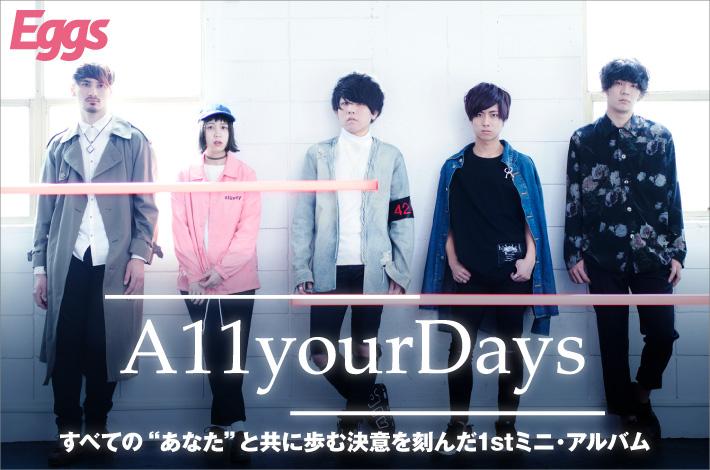 A11yourDays