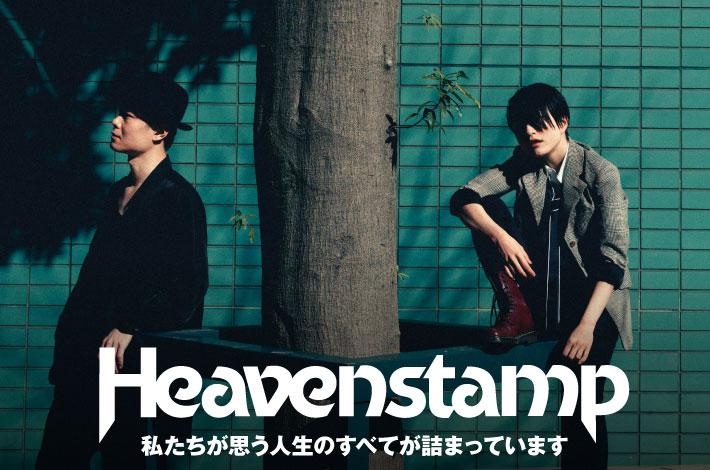 Heavenstamp