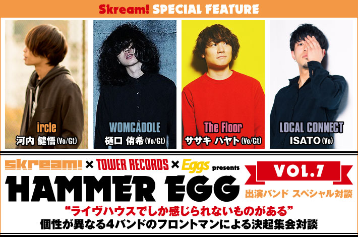 ircle × WOMCADOLE × The Floor × LOCAL CONNECT