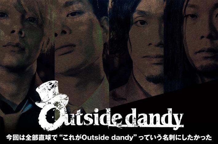 Outside dandy