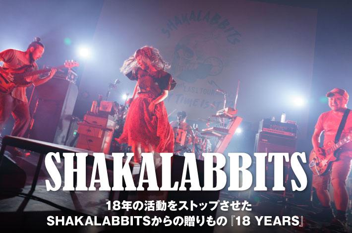 SHAKALABBITS