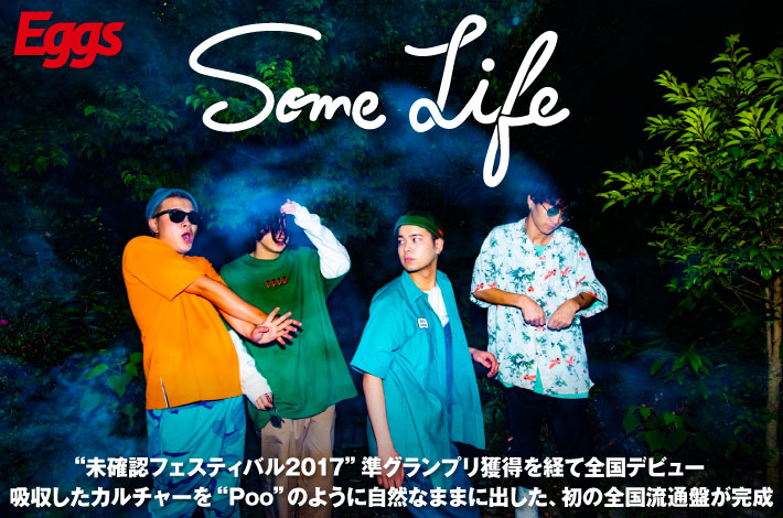 Some Life