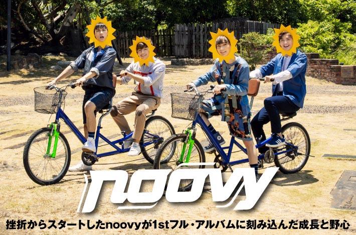 noovy