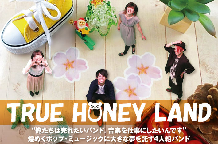TRUE HONEY LAND