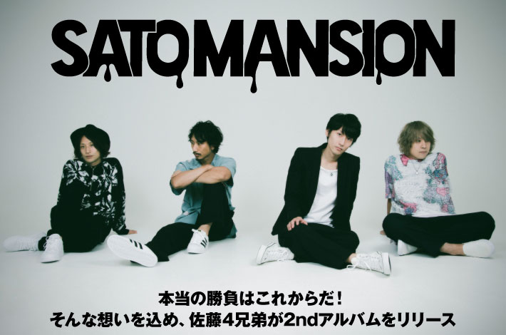 SaToMansion