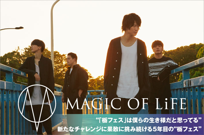 MAGIC OF LiFE