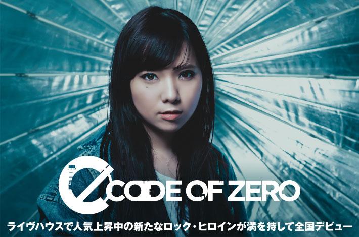 CODE OF ZERO