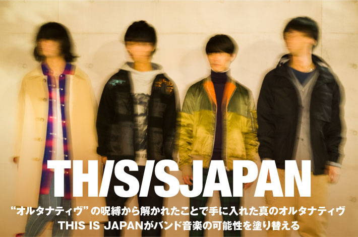 THIS IS JAPAN