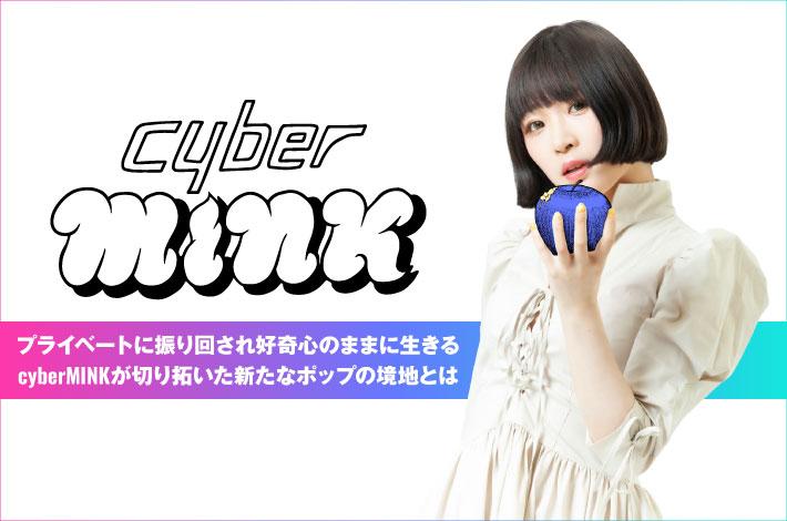 cyberMINK