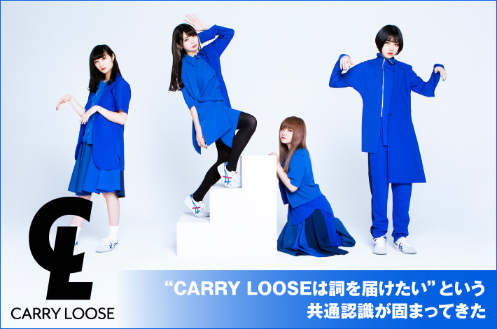 CARRY LOOSE