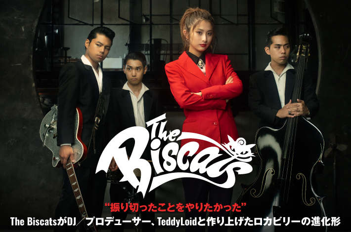 The Biscats