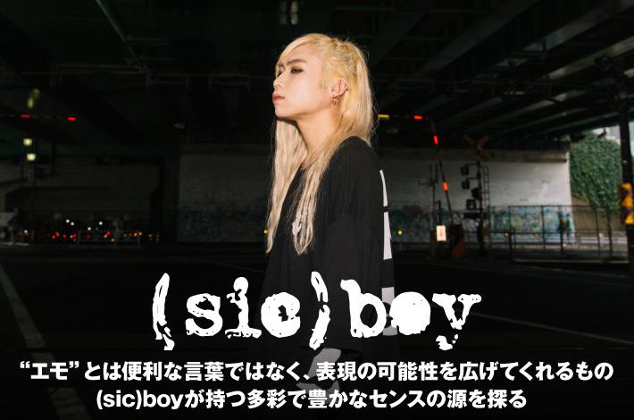 (sic)boy