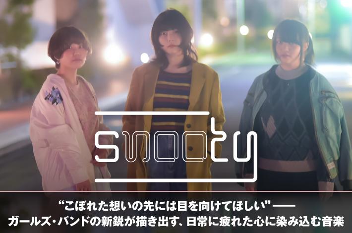 snooty