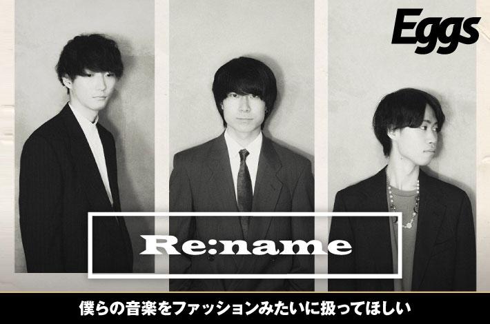 Re:name