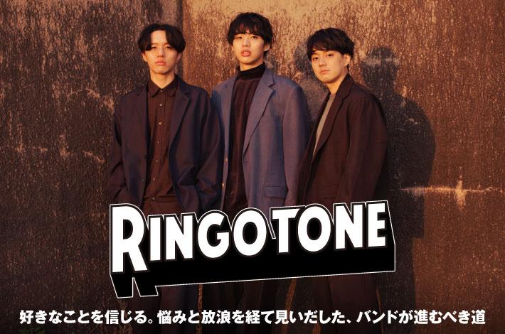 RINGO TONE
