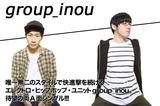 group_inou