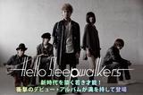 Hello Sleepwalkers