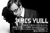 James Yull