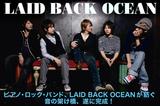 LAID BACK OCEAN