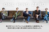 ONE RING ZERO