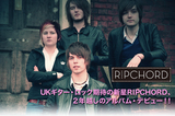 RIPCHORD