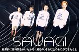 Sawagi
