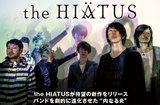 the HIATUS