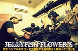 JELLYFiSH FLOWER'S