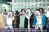 the coopeez