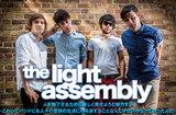 THE LIGHT ASSEMBLY