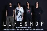 LIFESHOP