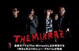 The Mirraz