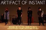 ARTIFACT OF INSTANT