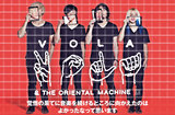 VOLA & THE ORIENTAL MACHINE