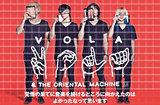 VOLA & THE ORIENTAL MACHINE