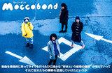 Moccobond