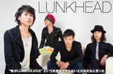 LUNKHEAD
