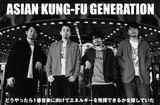 ASIAN KUNG-FU GENERATION