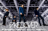 TAKECOVER