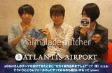 Marmalade butcher × ATLANTIS AIRPORT