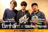 Bentham × TGMX(FRONTIER BACKYARD)