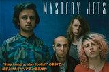 MYSTERY JETS