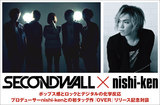 SECONDWALL × nishi-ken