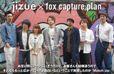 jizue × fox capture plan