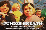 JUNIOR BREATH