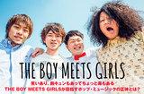 THE BOY MEETS GIRLS